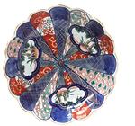 菊花形ベロアイなます皿